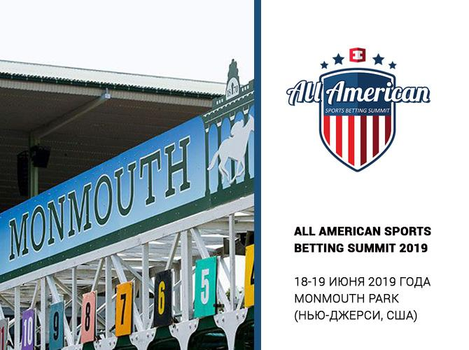 До All American Sports Betting Summit 2019 остается две недели