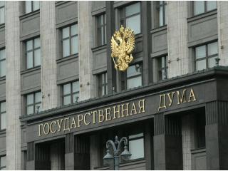 Законопроект о запрете банкам заключать договоры с онлайн-казино принят в первом чтении