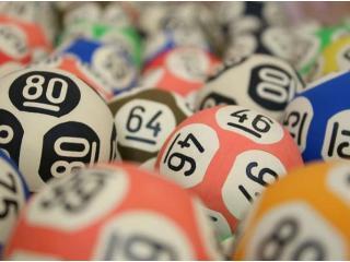 Законопроект о легализации лотерей представлен в Киргизии