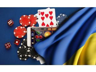 Еще одна лицензия на азартные игры выдана в Украине