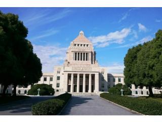 Легализацию ставок на футбол и бейсбол обсуждает правительство Японии