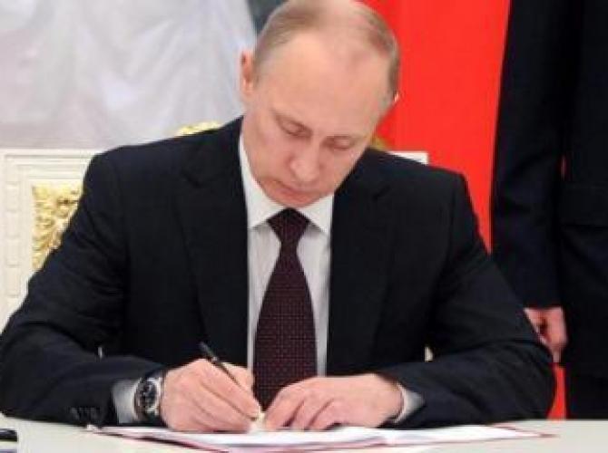 Владимир Путин подписал закон, ужесточающий требования к организаторам азартных игр