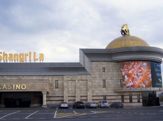 Сайты казино армении бонус без депозита в i казино
