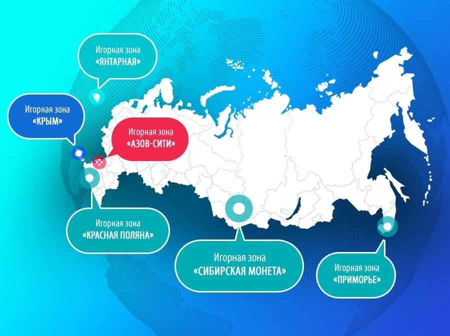 Карта игорных зон России